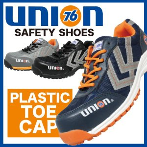 76 lubricants  スニーカー メンズ 靴 安全靴 樹脂製先芯 黒 紺 ネイビー グレー オレンジ ブラック 76-3030|jefferywest