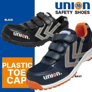 76 lubricants スニーカー メンズ 靴 安全靴 樹脂製先芯 黒 紺 ネイビー オレンジ ブラック 76-3031|jefferywest
