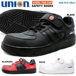 76 安全靴 セーフティ シューズ 安全靴 スニーカー 先芯 鉄先芯 作業靴 76-3036|jefferywest