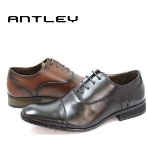 ANTLEY アントレー  メンズ ビジネスシューズ 1097 BLK DBR 革靴