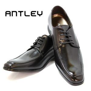 ANTLEY アントレー  メンズ ビジネスシューズ 1099  BLK  革靴
