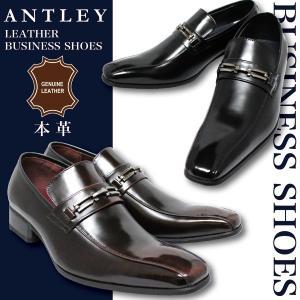 ANTLEY メンズビジネス 靴 本革 3778