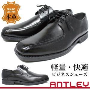 ANTLEY アントレー メンズ ビジネスシューズ 靴 本革 BLK ブラック 黒 スワローモカ 軽い 7915
