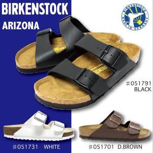 ビルケンシュトック サンダル アリゾナ ARIZONA 黒 ブラック 茶 ダークブラウン 白 ホワイト メンズ  ビルケン BIRKENSTOCK arizona|jefferywest