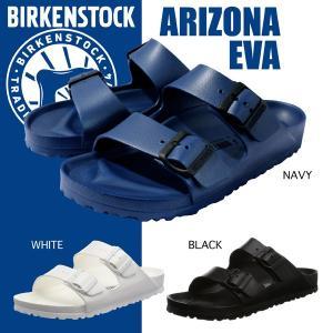 人気のARIZONA(アリゾナ)はストラップが2本のデザインで安心感のある履き心地と、何にでも合わせ...