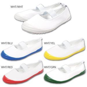 上靴 上履き 白 青 赤 黄 緑 子供 学校 ...の詳細画像1