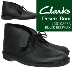Clarks デザートブーツ メンズ クラークス カジュアルシューズ 26103683 jefferywest