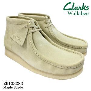 クラークス Clarks 26133283 メンズ WALLABEE BOOT ブーツ ワラビー メープル スエード 紳士 ベージュ jefferywest