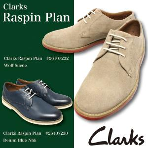 クラークス Clarks Raspin Plan ラスピン プレーン メンズ カジュアル 天然皮革 デニム ウルフスエード 26107230 26107232