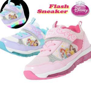 光る靴 ディズニー プリンセス キッズ スニーカー 子供 こども ピンク パープル 紫 DISNEY 6998 jefferywest