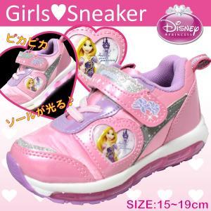 【光る靴】キッズ スニーカー ディズニー プリンセス 子供 靴 ラプンツェル ピンク 紫 パープル disney DISNEY 7102 jefferywest