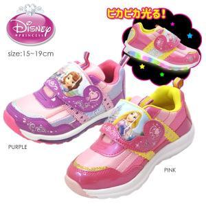 【光る靴】キッズ スニーカー ディズニー プリンセス 子供 靴 ソフィア ラプンツェル パープル 紫 ピンク disney 7370 7371 jefferywest