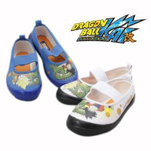 上靴 上履き キャラクター 上履き袋 青 白 黒 子供 ドラゴンボール 12010
