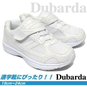 通学靴 白 スニーカー キッズ 子供 靴 ホワイト dubarda 216 jefferywest