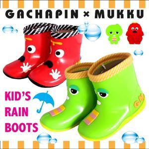 キッズ レインブーツ 長靴 キャラクター ガチャピンムック 子供 赤 緑 レッド グリーン ショート ベビー シューズ かわいい 子供 靴 雨靴 5006|jefferywest