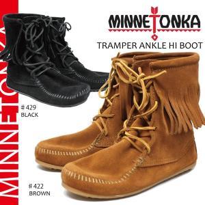 ミネトンカ MINNETONKA モカシン ブーツ TRAMPER ANKLE HI トランパーアンクルハイ 422 429|jefferywest