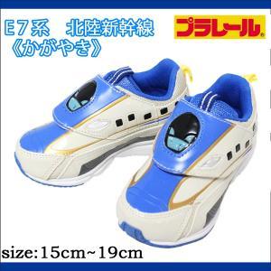 プラレール かがやき キッズ スニーカー 靴 子供 青 白 16129 ブルー ホワイト 名前