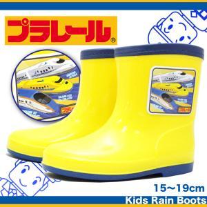 キッズ レインブーツ 長靴 子供 プラレール キャラクター 雨靴 黄 16148 N700A ドクタ...