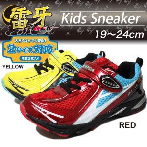 キッズ スニーカー 子供 靴 ライガ 黄 赤 レッド イエロー 2サイズ対応 インソール 雷牙 17250|jefferywest