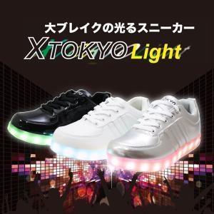 X-TOKYO 575 大人気!光るスニーカー! レディース
