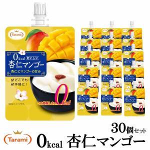 たらみ 0kcal おいしい杏仁マンゴー 30個セット|たらみ 公式オンラインSHOP