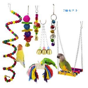 オウム おもちゃ インコ 鳥のおもちゃ 噛む玩具 追う玩具 木製 ボール 玩具 吊下げタイプ玩具 遊び場 文鳥 ストレス解消 知育玩具 7個セット|jellykeystyle