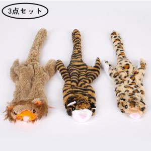ペットおもちゃ 3点セット 犬おもちゃ音が出る 噛む玩具犬用 ぬいぐるみ製 インタラクティブトレーニング 耐久性 jellykeystyle