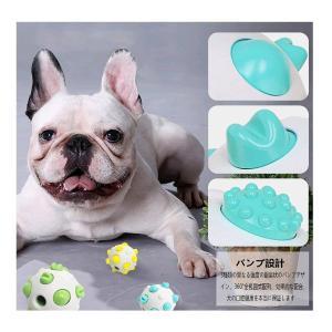 犬用噛むボール 犬用おもちゃペット噛むおもちゃ 安全 丈夫 耐久性 知育玩具 訓練玩具 運動不足解消 歯ぎ清潔 やストレス解消 jellykeystyle