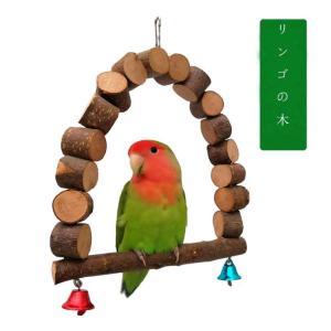 バードトイ オウムブランコ 鳥おもちゃ 木製 吊り下げ 止まり木 鈴 小鳥の生息地 ストレス解消 知育玩具 安全性抜群 ボール 寝床 ベッド|jellykeystyle