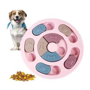 犬用おもちゃ 知育玩具 ノーズワーク いぬの知育トイ 早食い防止ペット食器 IQ UP 小型犬 中型犬 スロウフィーダーボウル 丸い jellykeystyle
