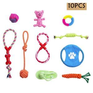 天然コットン犬ロープおもちゃ 10個セット 噛むおもちゃ ストレス解消 耐久性 清潔 小/中/大型犬に適用 jellykeystyle