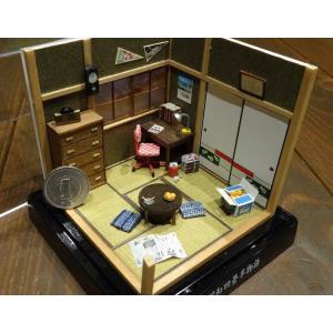 TAKAMA-01  昭和四畳半物語(手のひらドールハウス)