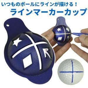 スコアアップの秘密兵器?! オリジナルMYボールでスコアUPを目指しちゃおう★☆  【商品名】ボール...