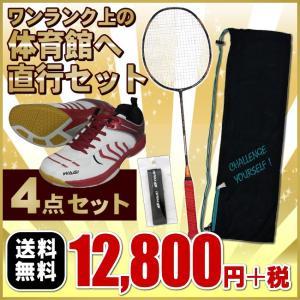 【製造直販 バトミントン ラケットケース】   WAGI(ワギ)/FEEL WINシリーズ 【ワンラ...