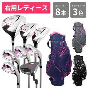 送料無料 レディースゴルフクラブセット 最安値に挑戦! Af...