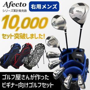 送料無料 メンズゴルフクラブセット 初心者 Afecto メ...