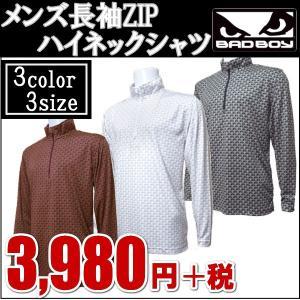 BAD BOY バットボーイ メンズ長袖ZIPハイネックシャツ BB-2020W※|jenet
