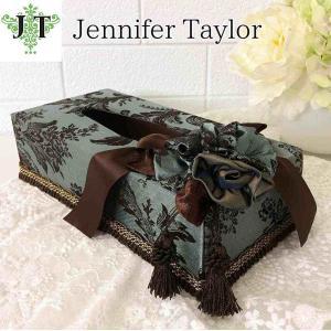 ジェニファーテイラー ティッシュボックス カバー ケース 収納 布 布張り 高級 おしゃれ かわいい エステ ネイル Carlisle  Jennifer Taylor 32015TB|jennifertaylor