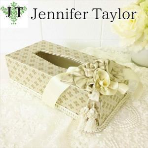 ジェニファーテイラー ティッシュボックス カバー ケース 収納 布 布張り 高級 おしゃれ かわいい エステ ネイル Lumina  Jennifer Taylor 32022TB|jennifertaylor
