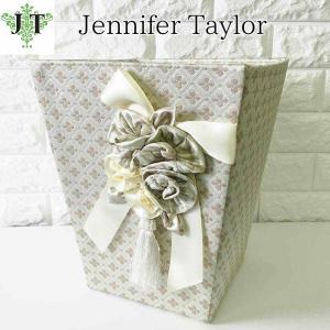 ジェニファーテイラー ダストボックス ごみ箱 布 布張り 高級 おしゃれ かわいい エステ ネイル Lumina Jennifer Taylor 32023DB|jennifertaylor