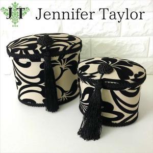 ジェニファーテイラー オーバル ボックス 2ヶセット 小物入れ 収納 高級 おしゃれ かわいい エステ ネイル ダマスク Yorke  Jennifer Taylor 32028BX|jennifertaylor
