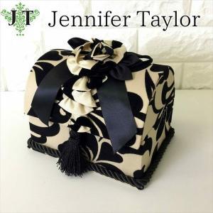 ジェニファーテイラー トランク BOX ボックス 小物入れ 収納 高級 おしゃれ かわいい エステ ネイル ダマスク Yorke  Jennifer Taylor 32043BX|jennifertaylor