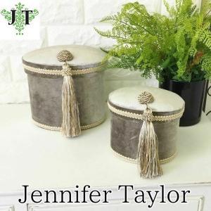 ジェニファーテイラー オーバル BOX ボックス 2ヶセット 小物入れ 収納 高級 おしゃれ かわいい エステ ネイル Legacy  Jennifer Taylor 32105BX|jennifertaylor
