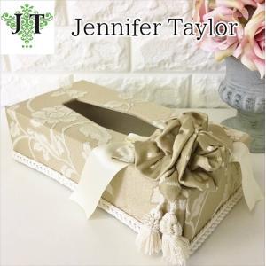 ジェニファーテイラー ティッシュボックス カバー ケース 収納 布 布張り 高級 おしゃれ かわいい エステ ネイル Heirloom  Jennifer Taylor 32112TB|jennifertaylor
