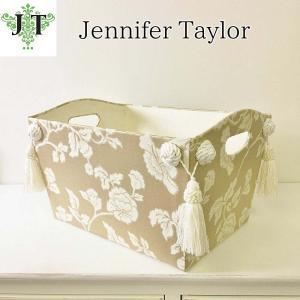 ジェニファーテイラー マガジンホルダー 収納 新聞紙 雑誌 スリッパ 布 布張り 高級 おしゃれ かわいい Heirloom  Jennifer Taylor 32151MH|jennifertaylor