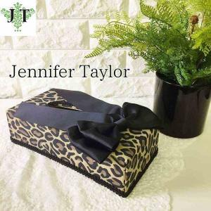 ジェニファーテイラー ティッシュボックス リボン カバー ケース 収納 布 布張り 高級 おしゃれ かわいい エステ ネイル Espresso  Jennifer Taylor 32299TB|jennifertaylor
