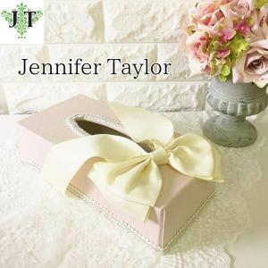 ジェニファーテイラー ティッシュボックス リボン カバー ケース 収納 布 布張り 高級 おしゃれ かわいい エステ ネイル Chinon/PK Jennifer Taylor 32342TB|jennifertaylor