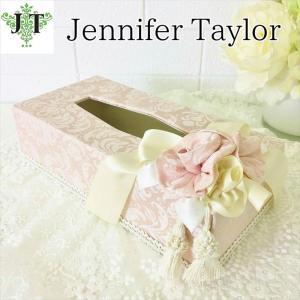 ジェニファーテイラー ティッシュボックス リボン カバー ケース 収納 高級 おしゃれ かわいい ピンク プリンセス 姫 Haruno  Jennifer Taylor 32466TB|jennifertaylor