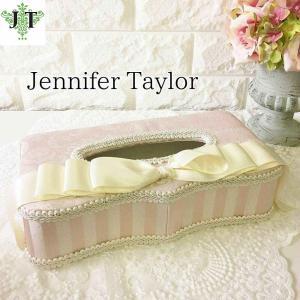 ジェニファーテイラー ティッシュボックス リボン カバー ケース 収納 高級 おしゃれ かわいい ピンク プリンセス 姫  Haruno  Jennifer Taylor 32467TB|jennifertaylor
