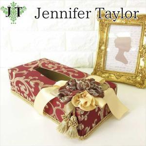 ジェニファーテイラー ティッシュボックスカバー ケース 収納 布 布張り 高級 おしゃれ かわいい エステ ネイル Poinsettia/RE  Jennifer Taylor 32714TB|jennifertaylor